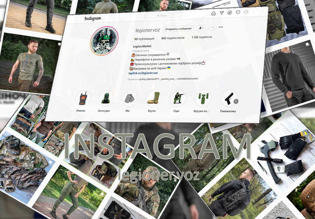You are currently viewing Теперь мы есть в Instagram!